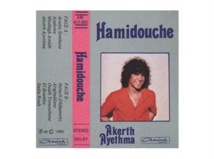 a_0021_hamidouche
